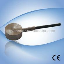 5~500kg Spoke Type compression type Load Cells weight sensor QH-62B