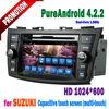"100% Android 2 din 7"" HD Capacitive touch screen car radio gps for suzuki swift"