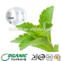100% Natural Stevia Extract / Bulk Pure Stevia Extract Stevia suger