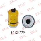 auto car/truck/bus 117-4089 fuel/water separator system