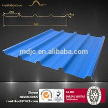OEM roman metal roof tile prices
