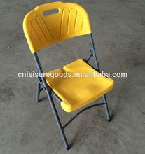 Steel HDPE cheap plastic folding Chair