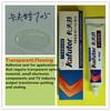 Kafuter K-705 Good Non-toxic adhesive Natural Cure Silicone Sealant Silicone Rubber Adhesive Sealant