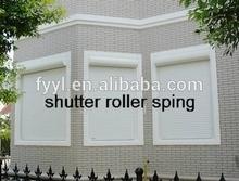 aluminum manual roller shutter accessories\rolling shutter accessories\roller shutter door accessories