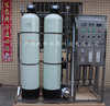 /product-gs/1t-h-polishing-ss-304-mineral-water-plant-cost-with-pentair-softener-for-reverse-osmosis-ro-system-60008437667.html