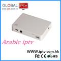 Arábica canais do receptor de iptv, arábica livre canais de tv box- carregado pronto para usar 400+ arábica canais + esportes, filmes& tv dos eua