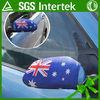 Size adjustable car mirror Austrialian flag car mirror cover