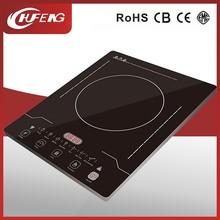 2014 hot selling huichuag 12v dc home appliances