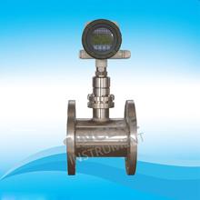 Low price ideal Asphalt Flowmeter