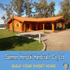 Prefabricated log family house green house prefab wooden house timber home