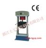 STLJ-5 Asphalt Mixture Mixer
