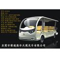 14 Seat battery power electric tourist bus LT-S14