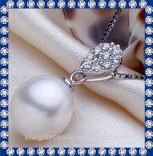 9-10mm AAA pearl journey pendant