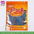 personalizado de plástico con cierre de calor de diseño para el camarón congelado alimentos para perros y arroz seco patato papasfritas envasado de alimentos snack bolsa