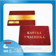plastic card printing/pvc card printing/business card printing