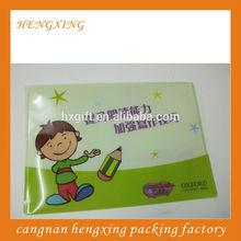 Education Books Packaging Custom Full Color Design PVC Zipper Bags For Kids