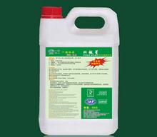 Conservación de líquidos para el pulido rápido / alta calidad como Italia polvo de pulido