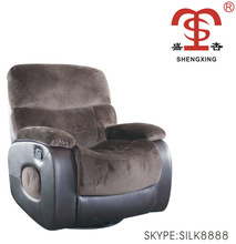 SX-8004 New design fabric rocking recliner chair