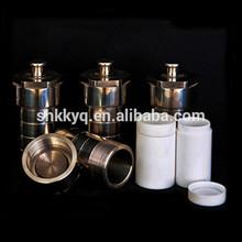 Top Grade Small Pressure Vessel