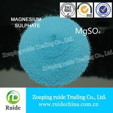 Magnesium sulphate fertilizer(Magnesium sulphate heptahydrate, kieserite, magnesium sulphate monohydrate Reach Certificate)
