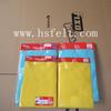 hot selling polyester felt/DIY craft felt