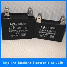 Tongling Sansheng electronic factory cbb61 4uf 450v capacitor