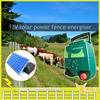 2 joules LED solar animal electric fence energiser,electric fence charger for cattle