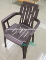 barato no exterior cadeirasplásticas poltrona