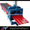 folha de máquina de dobra de perfis da máquina de ferro forjado que faz a máquina