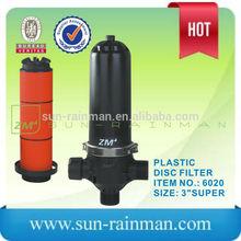 Nylon Super Size Irrigation Water Filter