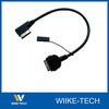 VW Volkswagen MDI Interface MEDIA-IN Ipod Adapter Cable For car radio systerm