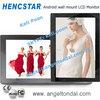 HENGSTAR 32 inch LCD Advertising Display