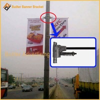 electronic pole advertising banner clamp