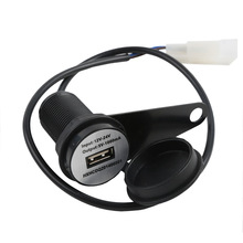 New 12V 24V Motorcycle Mobile Phone Waterproof USB Charger Power Adapter Socket