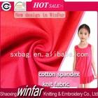 shaoxing kid dress organic cotton lycra textile keqiao cotton spandex fabric
