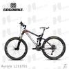 New Products LJ11701 Aurora mountain bike prices china