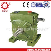 Food machine casting iron warm wheel gear box,gear box