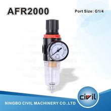 AFR2000 pneumatic air handling unit gas regulator AIRTAC series regulator filter