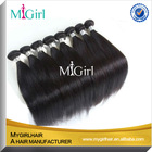 MyGirl Gold supplier weaving extension custom indian remy hair weave