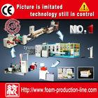 2014 High output foam box