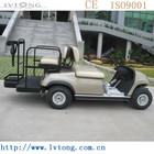 4 passenger electric golf cart vehicle LT-A2+2