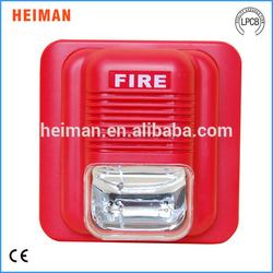 2014 Hottest 12V/24V DC Fire Strobe Sounder HM-404