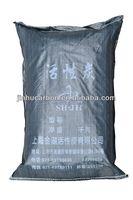 Petroleum wax manufacturers & Activated carbon plant