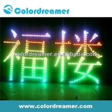 Colordreamer Led Pixel Curtain Light Led Stage light Led Street Light