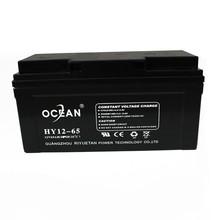 Hot sell maintain free vrla lead acid battery 12V 50ah 100ah 200ah solar battery