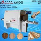 log splitter automatic