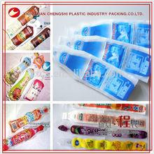 Aseptic!Food grade plastic drinking water bag,flexible plastic food packaging bags