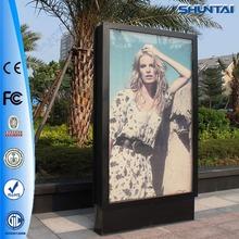 Rectangle shape outdoor aluminum frame scrolling advertising billboard