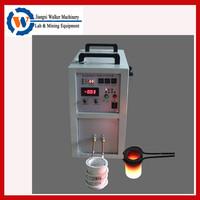 1-2kg good quality gold induction melting furnace