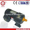 400 W mini velocidad del motor de reducción, Caja de cambios del motor
